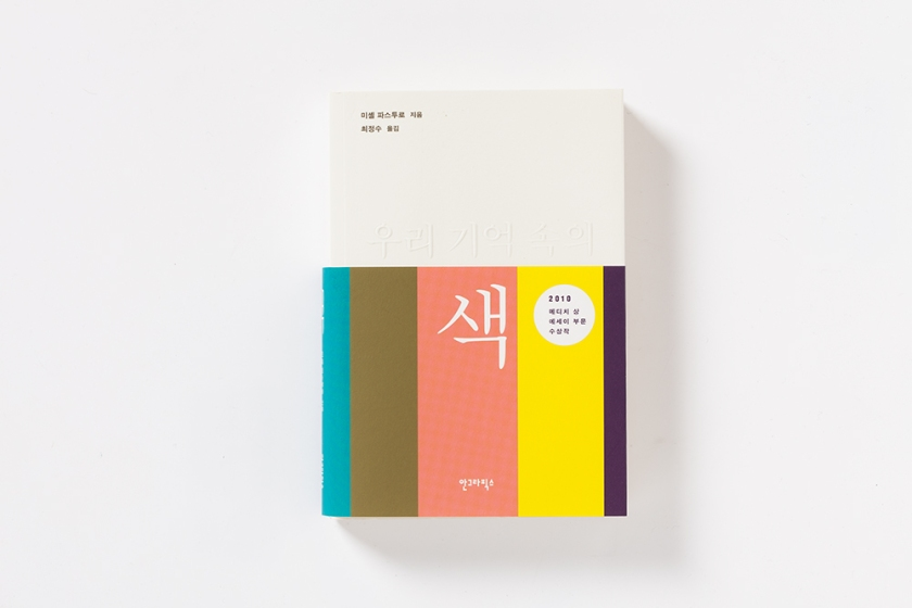 131010_ag-books-5012